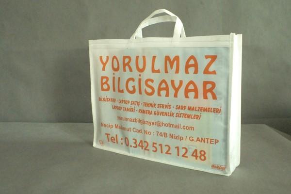 YORULMAZ / NİZİP