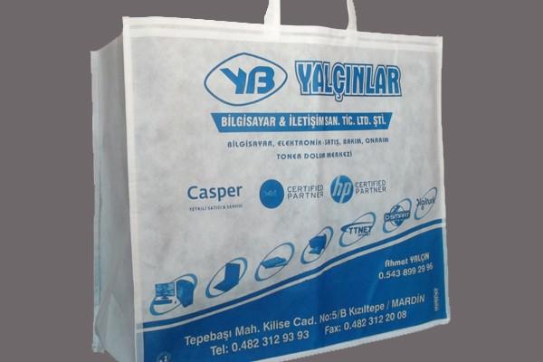 YALÇINLAR BİLG./KIZILTEPE